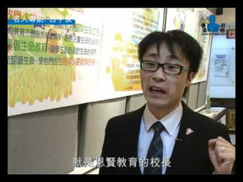 零分學生到碩士校長-呂宇俊