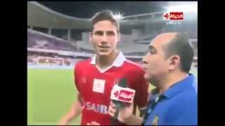 "Ramadan Sobhy Intrview after match in ""Super cup"" Ahly vs Zamalek"