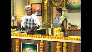 Abhiruchi | 18th August 2017| Full Episode | ETV Telugu