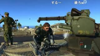 【コメ付き】 MGSV:GZ 対空兵器破壊 「敵の自爆を見守る」 sm26887413