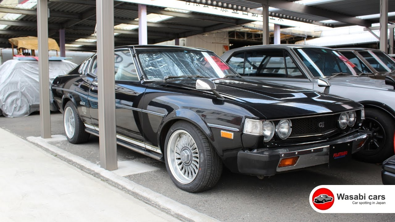 Rare A Limited Edition 1977 Toyota Celica 2000gt