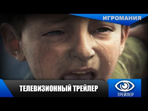 Assassin's Creed: Unity - Телевизионный трейлер