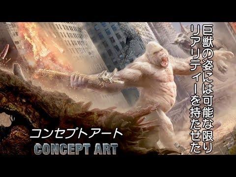 ドウェイン・ジョンソンが3体の巨獣を語る/映画『ランペイジ 巨獣大乱闘』特別映像