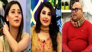 Satrangi - 16 January 2017 | Express Entertainment
