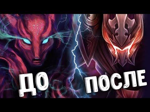 СИЛА СПЕКТРЫ ДОТА 2 - SPECTRE DOTA 2