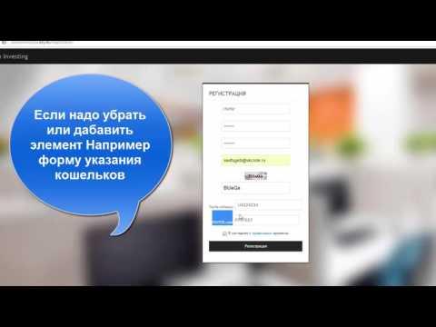 Создать хайп проект на телефоне