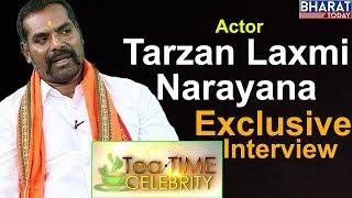 Actor Tarzan Laxmi Narayana Exclusive Interview | Tea Time Celebrity | Bharat Today
