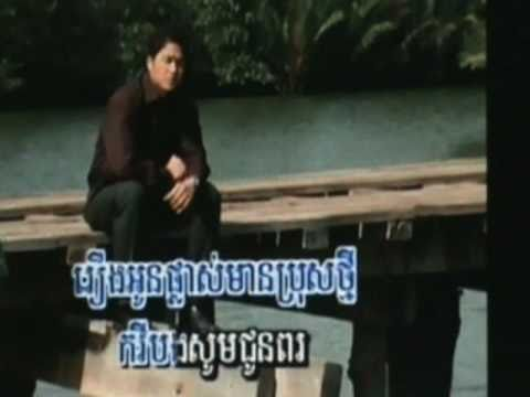 Khmer Song-Muoy Poan Muoy Kbot By SAY CHEA
