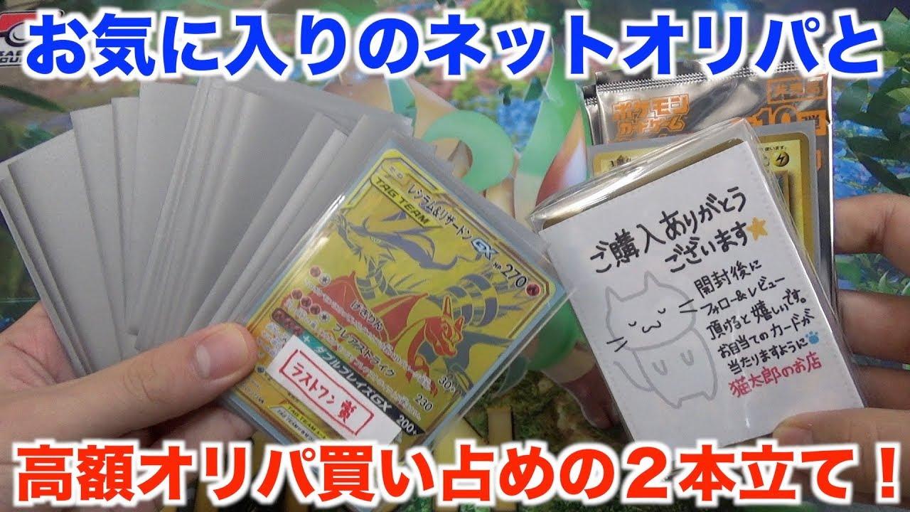 ポケモンカードゲーム サン&ムーン リミテッドコレクション マスターバトルセット