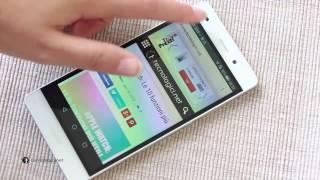Huawei P8 Lite: La recensione - Vale la pena comprarlo?
