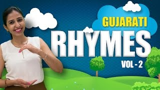 Gujarati Rhymes For Kids Collection | Gujarati Actions Songs | Top 10 Gujarati Rhymes