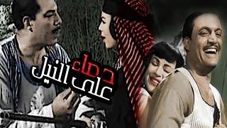 فيلم دماء على النيل