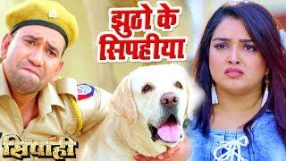 2017 Ka सबसे हिट गाना - Dinesh Lal