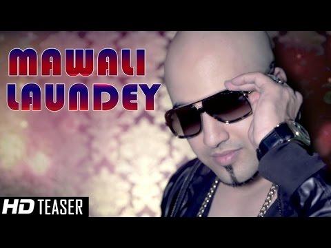 Mawali Laundey - Dahek || Teaser || New Punjabi Songs 2014 - Hd Video video