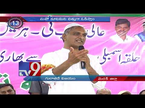 24 hours 24 News : Top Trending News - 14-10-2018 - TV9
