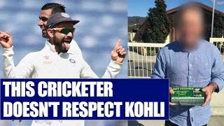 Virat Kohli is losing respect in Ian Healy's eyes   Oneindia News