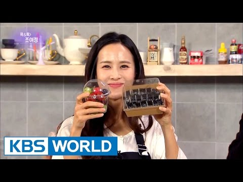 Cook and Talk with Cho Yeojeong [Entertainment Weekly  2017.03.06]