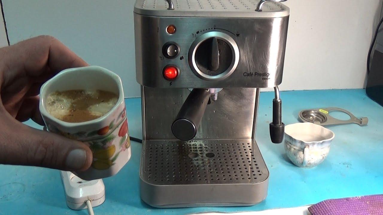Кофеварка Ariete Cafe Prestige inox не качает воду Doovi