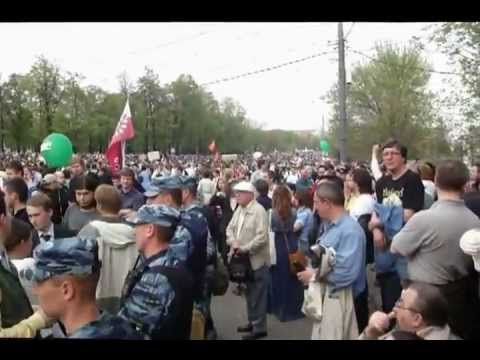 Anti Putin protests in Moscow 6 May 2012