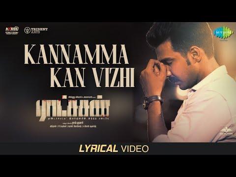 Kannamma Kanvizhi -Lyrical | Ratsasan | Vishnu Vishal, Amala Paul | Ghibran | Sean Roldan | Ramkumar