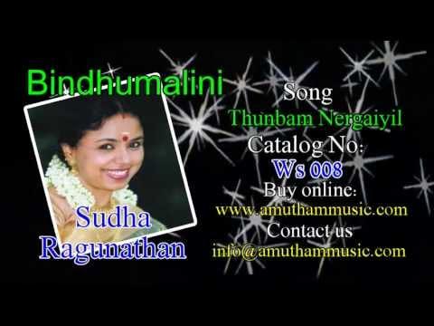Thunbam Nergaiyil- Bindhumalini-Sudha Ragunathan 3min
