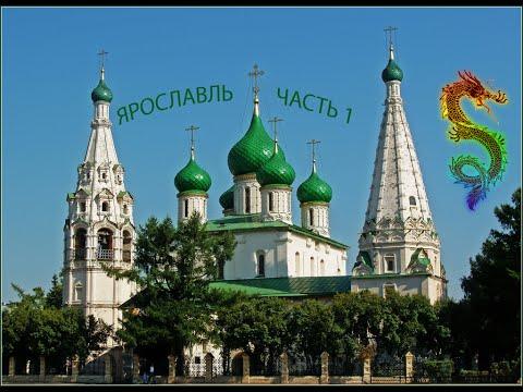 Проект музей путешествий город ярославль