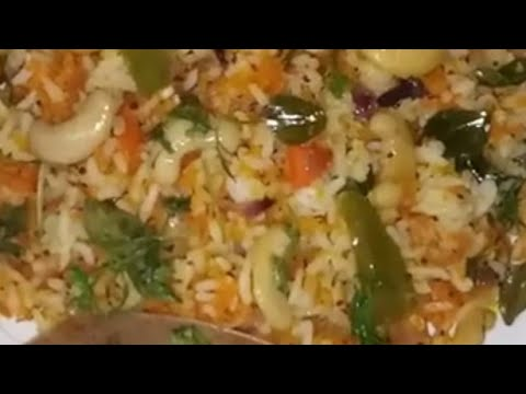 carrot rice telugu | carrot rice recipe in telugu |carrot rice recipe | carrot rice andhra recipe