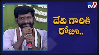 Director Buchhi Babu speech at Vaishnav Tej's Debut movie launch