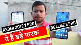 RealMe 3 Pro vs Redmi Note 7 Pro | Major Differences