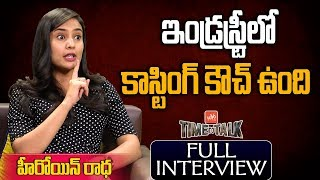 Actress Radha Bangaru Exclusive Interview | Casting Couch in Tollywood | Time to Talk