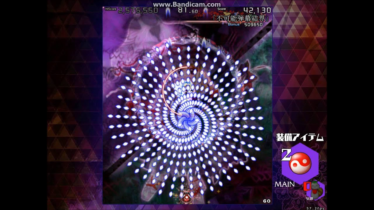 Spell Cards Touhou Touhou 14.3 Impossible Spell