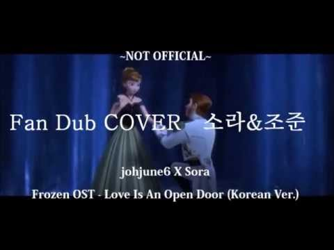 [cover] Frozen(겨울왕국) Ost - Love Is An Open Door (사랑은 열린 문) Korean Ver. video