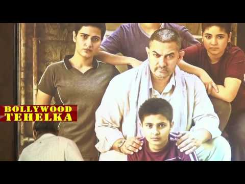 Dangal Movie HD (2016)│दंगल मूवी │Full Promotional Events Video │Aamir Khan │Sakshi Tanwar thumbnail