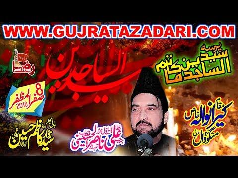 Allama Ali Nasir Talhara | 8 Safar 2018 | Kiranwala Gujrat ( www.Gujratazadari.com )