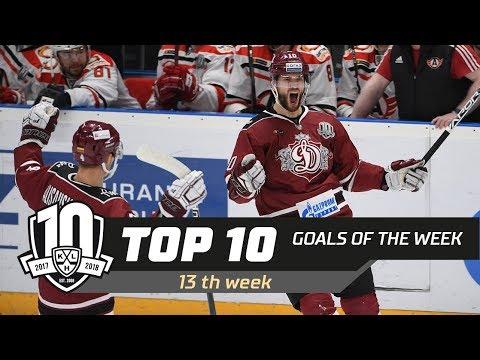 17/18 KHL Top 10 Goals for Week 13