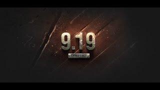 World of tanks - ИНФА С ТЕСТА ПАТЧА 9.19, НОВАЯ ИГРОВАЯ ВАЛЮТА