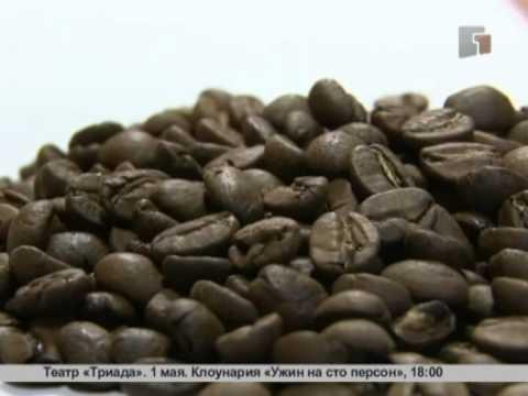 Видео как правильно выбрать кофе