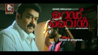 Red Wine - New malayalam movie Redwine