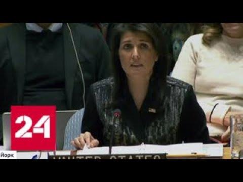 Вашингтон пугает Тегеран карандашом - Россия 24
