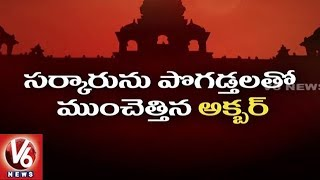 Special Report On Telangana Assembly Winter Session 2017