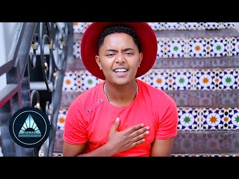Tadele Getachew - Nateye (Official Video) | Ethiopian Amharic and Tigrigna Music