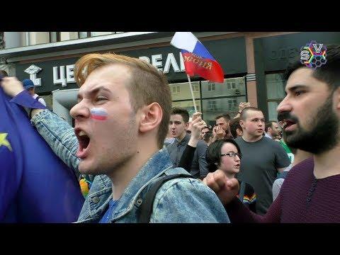 Россию в Европу, а не в путинскую опу! День России 2017