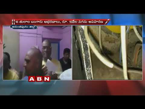 Gang robbery in Venkatadri, Rayalaseema Express trains