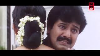 சோகத்தை மறந்து வயிறு குலுங்க சிரிக்க இந்த வீடியோ-வை பாருங்கள் | Tamil Comedy Scenes | Vivek Comedy