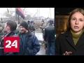 Украинский завод обратился за углем к России из-за блокады Донбасса