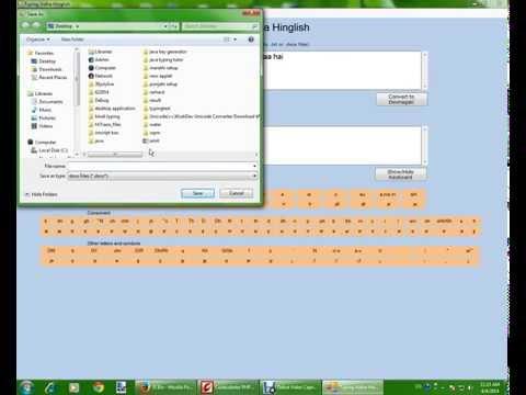 English to Hindi Conversion Software