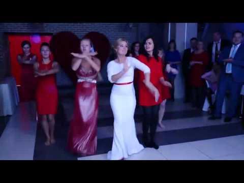 Танец невесты для жениха