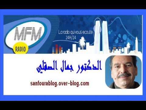 حلقة الدكتور جمال الصقلي حول الليمون الحامضDr jamal skali