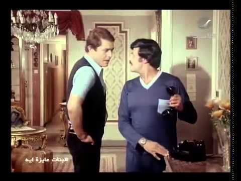 فيلم البنات عايزة ايه    محمود عبد العزيز