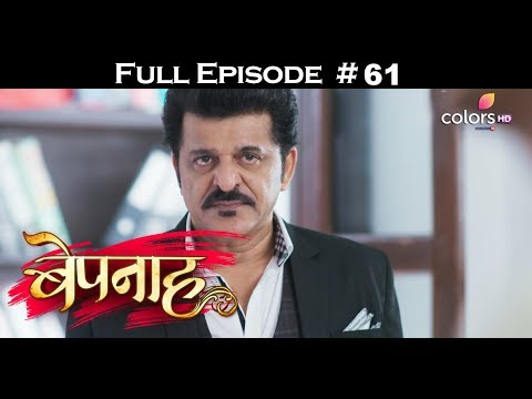 Bepannah - 11th June 2018 - बेपनाह - Full Episode thumbnail
